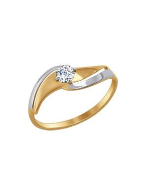 Nhẫn vàng Sokolov đính kim cương zirconia - 017248