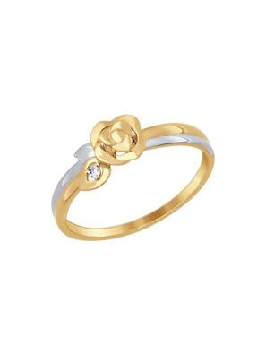 Nhẫn vàng Sokolov đính đá cz - 017273