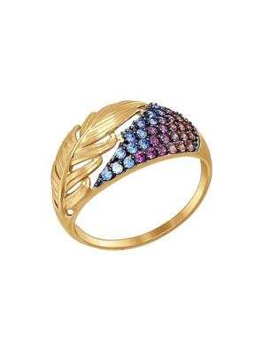 Nhẫn vàng Sokolov đính đá cz - 017410