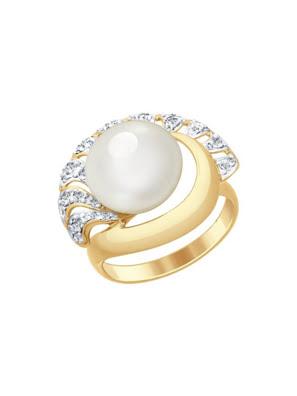 Nhẫn vàng 585 đính ngọc trai đá CZ 791047
