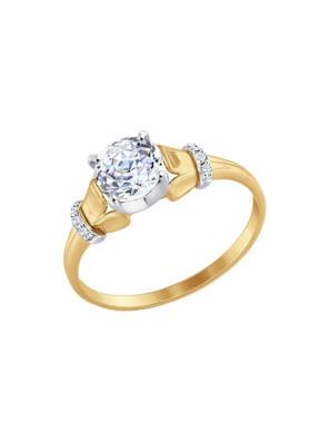 Nhẫn vàng đính đá swarovski Zirconia 81010322