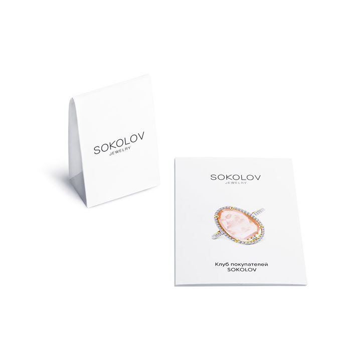 Bông tai Sokolov bạc hình quả dâu có đính men và kim cương zirconia - 94022811
