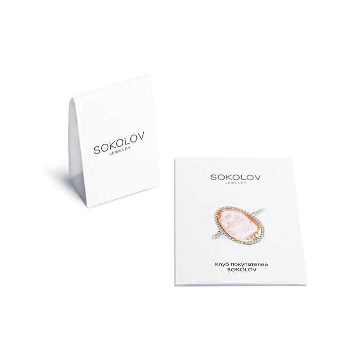 Bông tai Sokolov bằng vàng đính kim cương zirconia màu tím và xanh - 027445