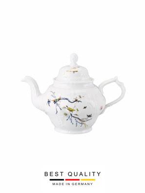 Bình trà SanssouceRosenthal- 408683.14240