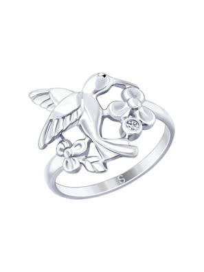 Nhẫn bạch kim 925, có đính đá cz - 94012543
