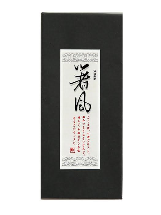 Hộp Đũa Tre Nhật Bản Vỉ 5 Đôi Kokusai NDCK-10